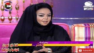 رشا الرشيد و ندي القلعة في برنامج بصراحة اكثر مشكلة الصور و الفيديوهات المسيئة و المفبركة رمضان 2017