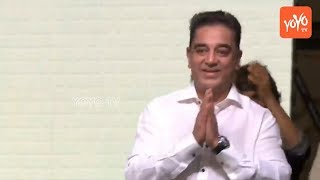 Kamal Hassan Grand Entry at Party Launch LIVE | Madurai | Tamil Nadu Politics | YOYO TV Channel