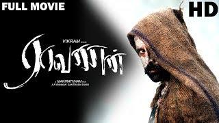 Raavanan Full Movie HD | Vikram | Aishwarya Rai | Prithviraj | A. R. Rahman | Mani Ratnam