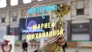Мария Михайлина   победитель в маршруте ЂЂЂ6 общий зачет