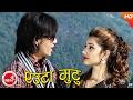 New Nepali Lok Dohori   Euta Mutu - Dipak Gath Magar & Purnakala Bc   Ft.raj Rawat madhu & Sunil video