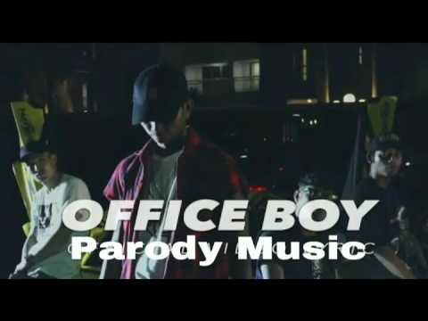PARODY JOMBLO BOY ( PARODY YOUNG LEX OFFICE BOY )