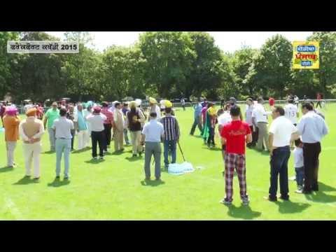 Kabaddi - Punjab Sports Club Frankfurt  2015 Part - 1