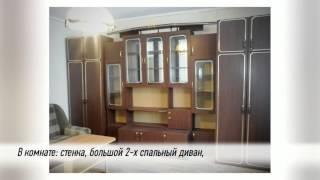 видео Аренда квартир  на Профсоюзной улице в Москве — снять квартиру