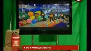 Сhernovetsky vs Lutsenko / Черновецкий против Луценко(Движения Луценко стоили ему уголовного дела. О том, что его возбудила Печерская прокуратура, сегодня сообщи..., 2008-01-23T13:34:46.000Z)