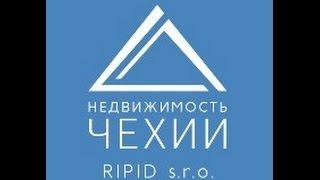 видео Инвестиции и бизнес в Чехии