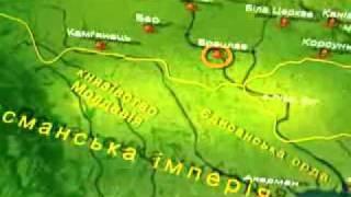 Країна.  Історія Українських Земель Козаки