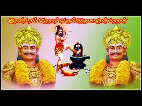 Mutharaiyar King Media //Aruppukottai // Sempatti.Velayutham Digital Design