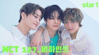 앳스타일(@star1) 2020년 6월호 NCT 127…