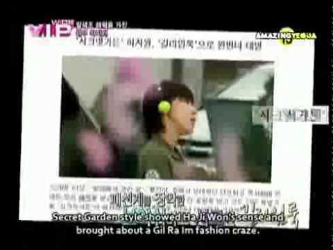 ENG MNet Wide VIP Interview   Ha Ji Won 031011