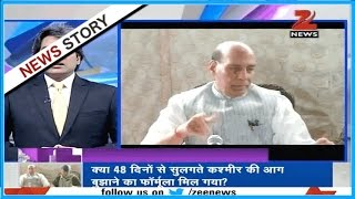DNA: Analysis of press conference between Rajnath Singh and Mehbooba Mufti on Kashmir violence
