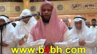 incroyable Recitation du Coran