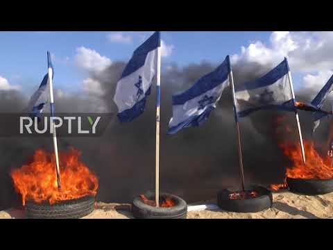 State Of Palestine: Palestinian Protesters Set Israeli Flags Alight