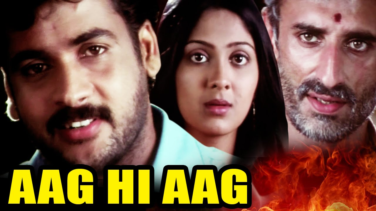 Aag Hi Aag Aag Hi Aag Full Movie Seetha Ramudu Shivaji Ankita Hindi