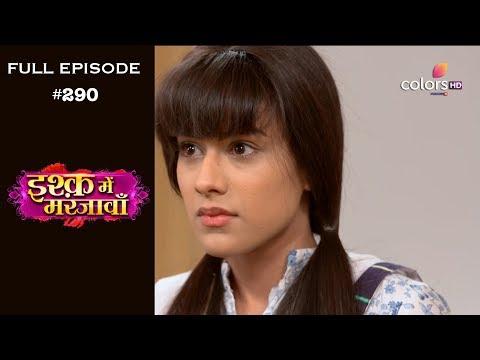 Ishq Mein Marjawan - 25th October 2018 - इश्क़ में मरजावाँ - Full Episode