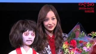 板野友美のデビュー10周年記念イベント「Tomomi Itano 10th Anniversary...
