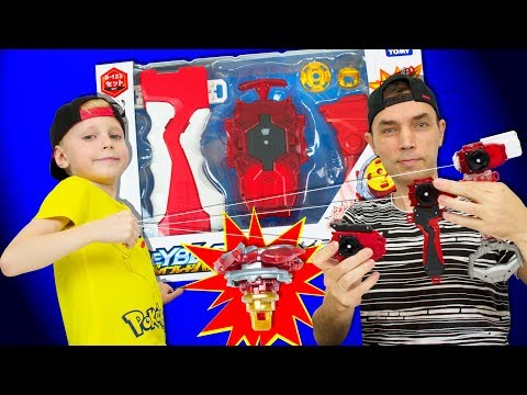 Alexey and Dad did not share the new launcher Beyblade Burst. Why does Dad always lose?