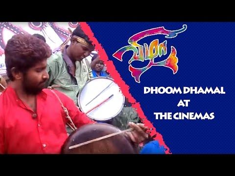 Vizha Dhoom Dhamal Celebration at the Theatre | Tamil Movie | Master Mahindran | Barathi