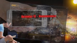 Euro Truck Simulator 2 MP►как заработать миллион►STREAM#9