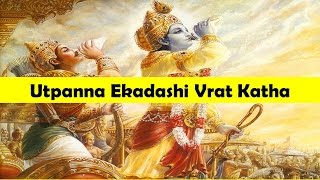 Utpanna Ekadashi Vrat Katha 7th December 2015 Monday in Hindi - उत्पन्ना एकादशी  व्रत कथा