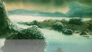 Геологическая история Земли. Часть 1