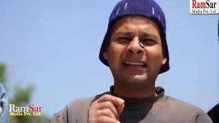 Meri Bassai,बान्द्रै नारायणको नाकमा कुखुरको सुली आक्रमण !! comedy