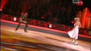 Yana Rudkovskaya  on ice [ЗВЕЗДНЫЙ ЛЕД 2]