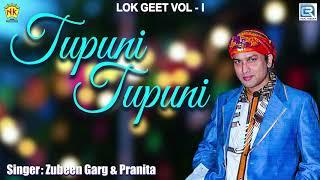 Tupuni Tupuni - Zubeen Garg Folk Song | Love Song | Lok Geet Vol l | কামৰূপী লোকগীত | RDC Assamese
