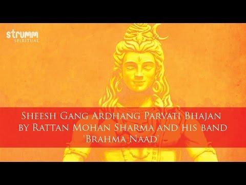 Sheesh gang ardhang parvati aarti lyrics in hindi