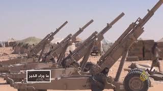 سؤال الشرعية اليمنية يتجاوز التحالف العربي