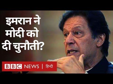 Kashmir: Imran Khan