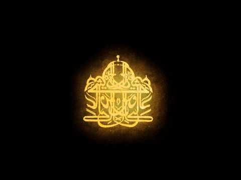 "Al-Andalus - ""Qurtuba"" (Oriental-Metal)"