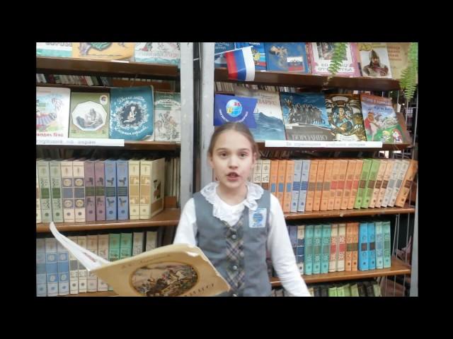 Изображение предпросмотра прочтения – ДарьяЮнина читает отрывок изпроизведения «Бородино» М.Ю.Лермонтова