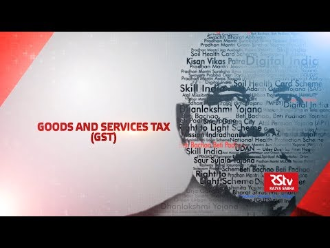 Promo - 4 Years of Modi Govt | Goods and Services Tax