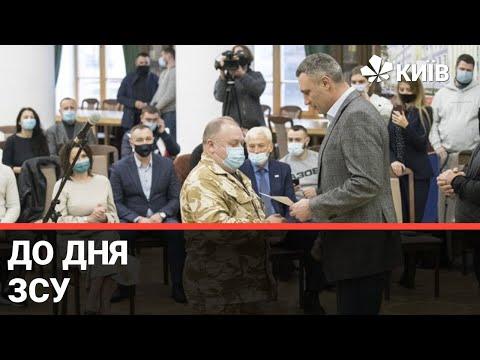 Кличко вручив ордери на нові квартири киянам - учасникам АТО