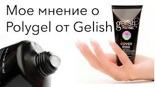видео Особенности коррекции нарощенных ногтей гелевых и акриловых