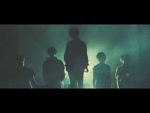 ステレオガール「ぼくらはわかくてうつくしい」 MV