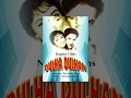 Dulha Dulhan (1964) | Full Hindi Movie | Raj Kapoor, Sadhana, Agha