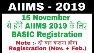 aiims appointment online cancellation