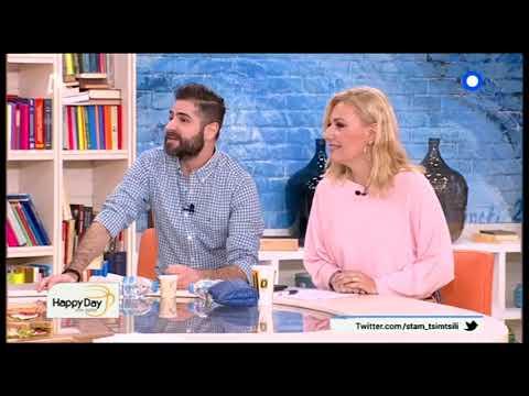 Entertv:H Σταματίνα Τσιμτσιλή αποκάλυψε πότε θα σταματήσει από την εκπομπή της