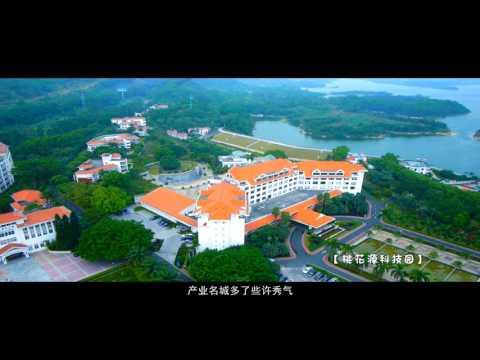 大美宝安 - Welcome to Bao'an, Shenzhen