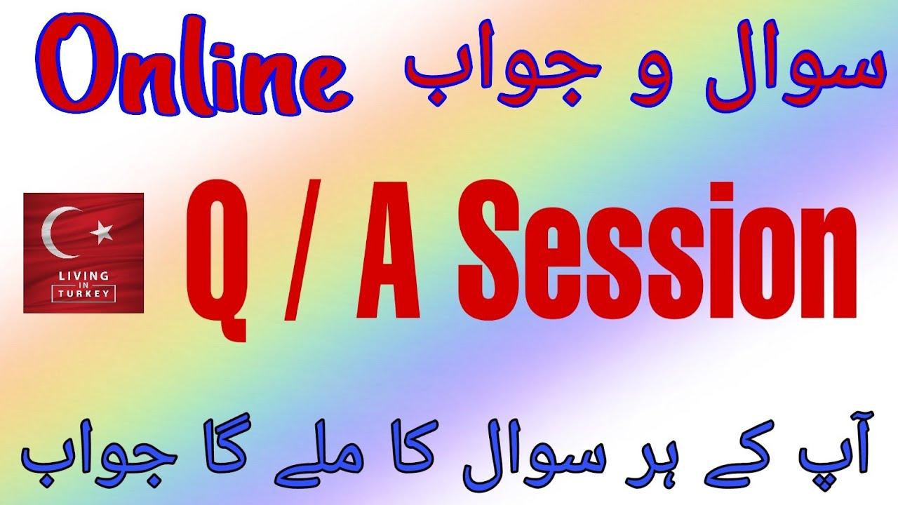 Ap K Swalon K Jawab Q/A Session