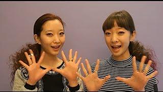 今年で10周年を迎えるNYLON JAPAN! 妹のAMI、姉のAYAの二人からなるツ...