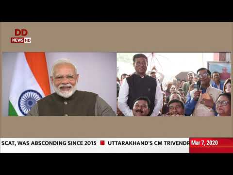 PM Modi interacts with beneficiaries of PM Bhartiya Janaushadhi Pariyojana