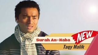 Download Lagu Most Amazing Quran Recitation Must Listen  Taqy Malik  Surah An Naba mp3