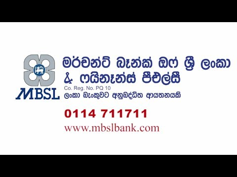 MERCHANT BANK OF SRI LANKA & FINANCE