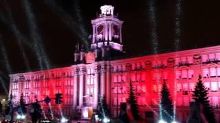 Световое шоу на администрации Екатеринбурга 31.12.16