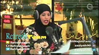 زينب بنت علي - شخصية كل أم حسب كل برج - من برنامج #ريفريش