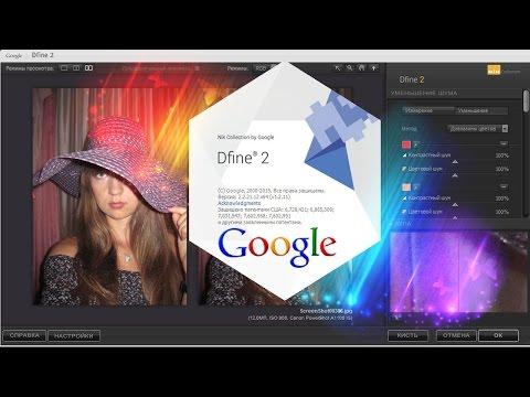 инструкция Dfine 2.0 - фото 7