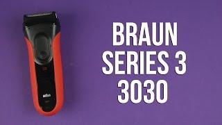 Розпакування BRAUN Series 3 3030